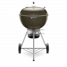 Weber Master-Touch GBS 57cm Charcoal Kettle BBQ Smoke Grey 14510004